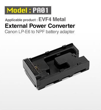 Power Supply - Cineroid EVF power adapter - Vizcom Technologies