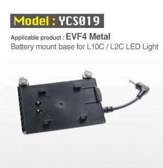 Lighting Accessory - Cineroid Battery mount base for L10/L2 light - Vizcom Technologies