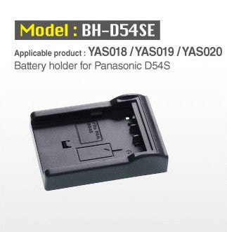 Cineroid Accessory - Cineroid Battery holder for Panasonic D54S - Vizcom Technologies