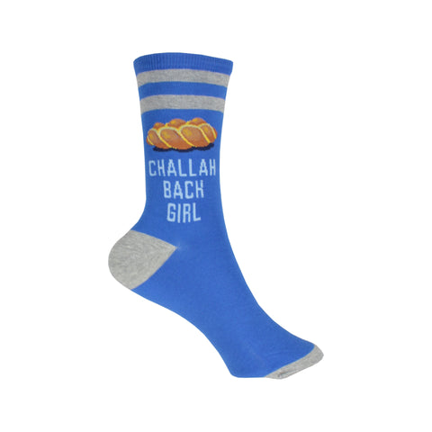 Challah Back Crew Socks in Blue