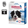 Milbemax for Dogs up to 25kg - 2 pack (6 month auto delivery)