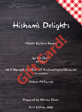 Hisham's Delights Gift Card