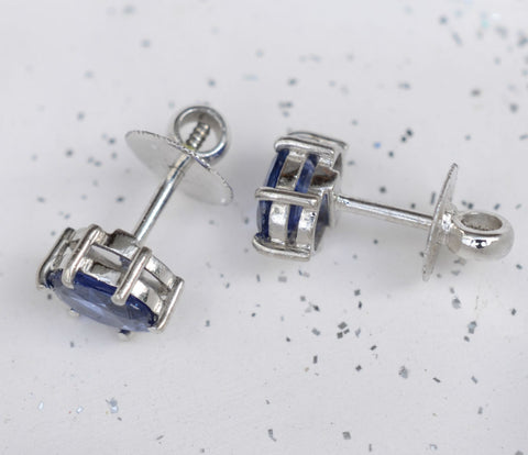 Oval Ceylon Blue Sapphire Earrings in 18K white gold available at Elizabeth Jewellers in Sri Lanka