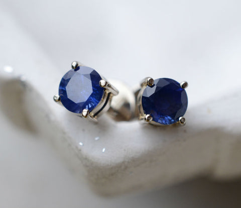 Petite Round Natural Ceylon Blue Sapphire 18K White Gold Earstuds (~4.25mm)