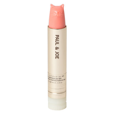 Lipstick with sun protection (refill) 403