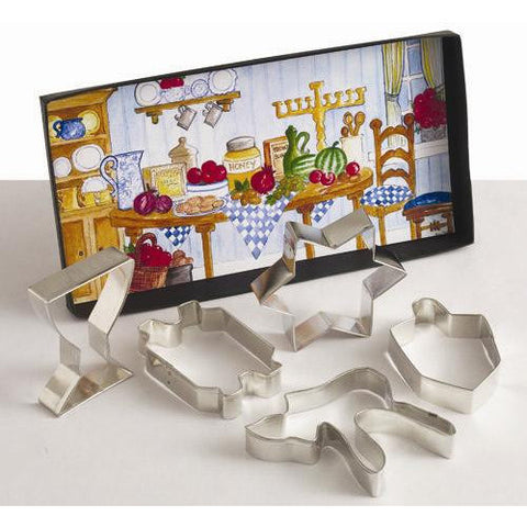 AC Judaica Gift Set Cookie Cutter (High Quality)