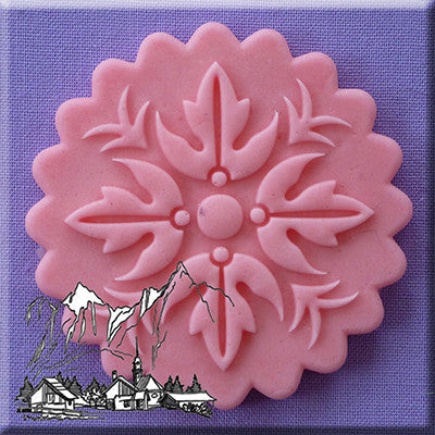 Am Decorative Cupcake Topper 1
