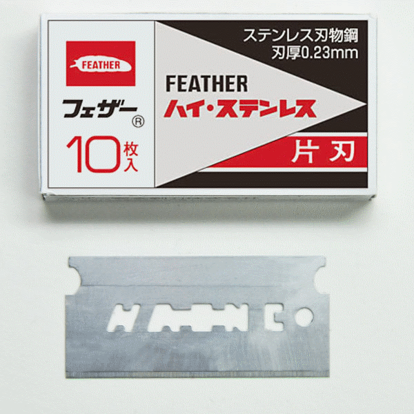 Feather FHS 10 Rasierklinge Razorblade Japan