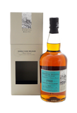 wemyss-bunnahabhain-a-chandlers-tobacco-pouch-1988-Islay Single Malt Scotch Whisky-soul-objects