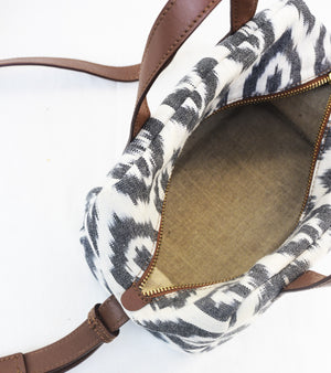 Day & Night Ikat Mini Basket