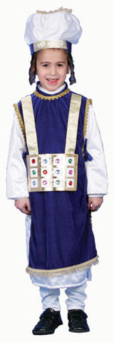 Jewish High Priest Costume - Kids