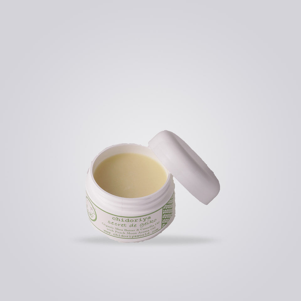Secret De Geiko Brightening Face Cream