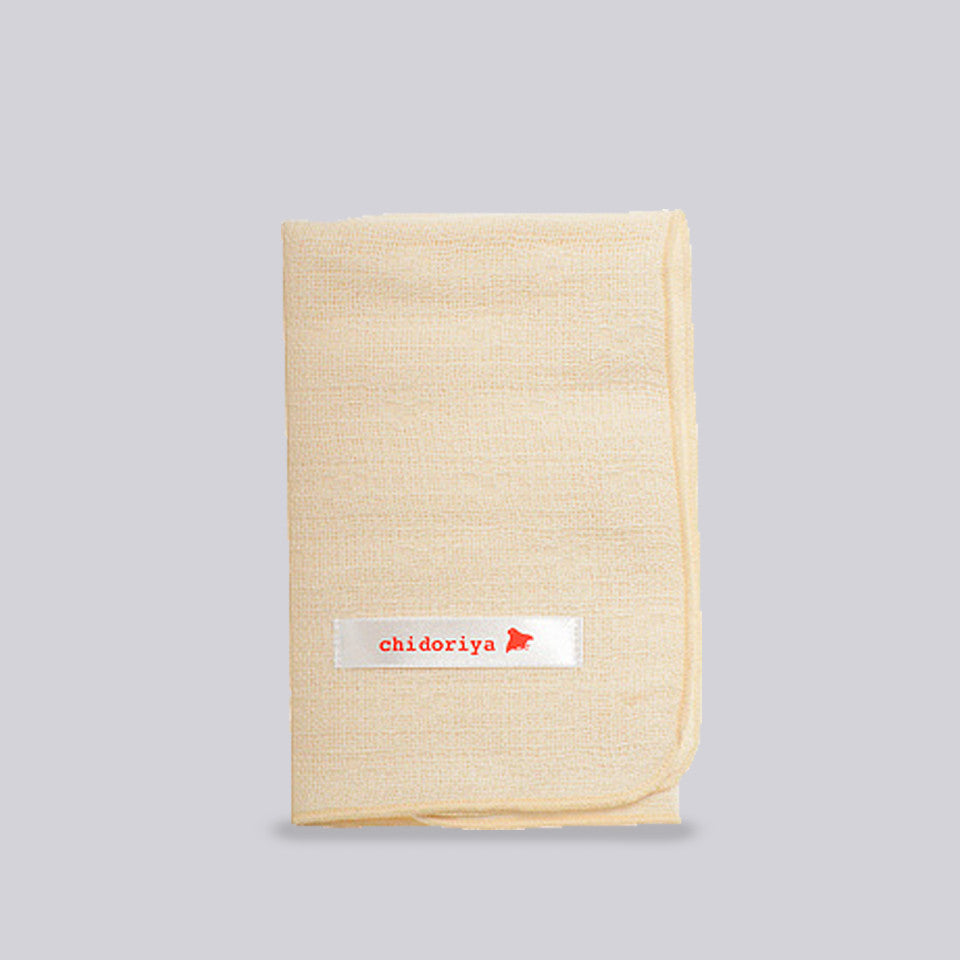 3 Layer Organic Cotton + Silk Cloth