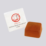 Azuki  & Brown Sugar Facial Soap