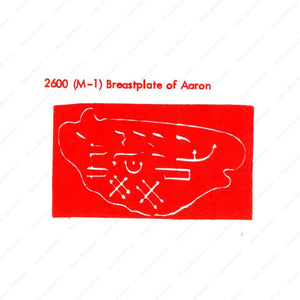 Breast Plate of Aaron Seal