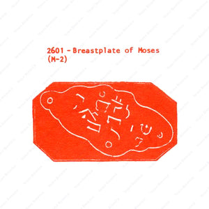 Breast Plate of Moses Seal