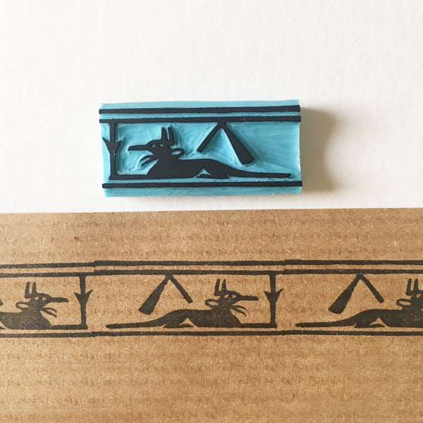 Egyptian border rubber stamp for stamping decoration
