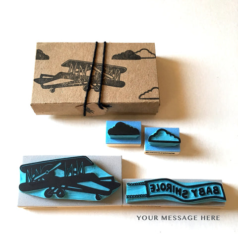 Vintage plane and clouds rubber stamps, custom message banner. Gift set.