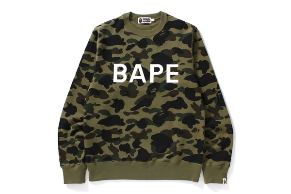 "A BATHING APE BAPE 1ST ""GREEN"" CAMO CREWNECK"