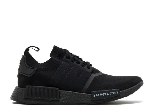 "ADIDAS NMD R1 PK ""JAPAN PACK TRIPLE BLACK"" (BZ0220)"