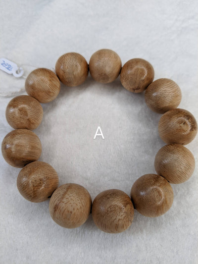 Light Resin Tigerwood Wild Agarwood Bracelet 13 beads 15g 18mm - Grandawood- Agarwood Australia