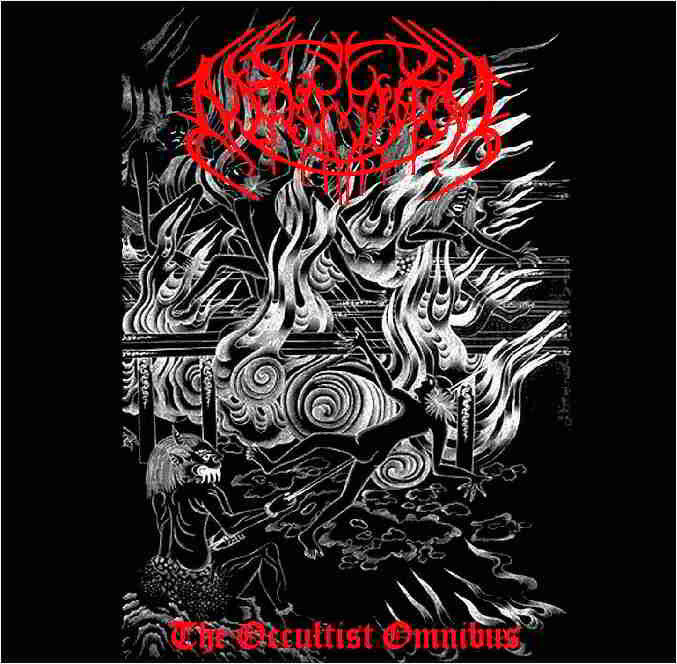 Netherealm- The Occultist Omnibus CD on Blackseed Prod.