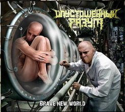 Gutted Mind- Brave New World DIGI-CD on Gigawatt Music