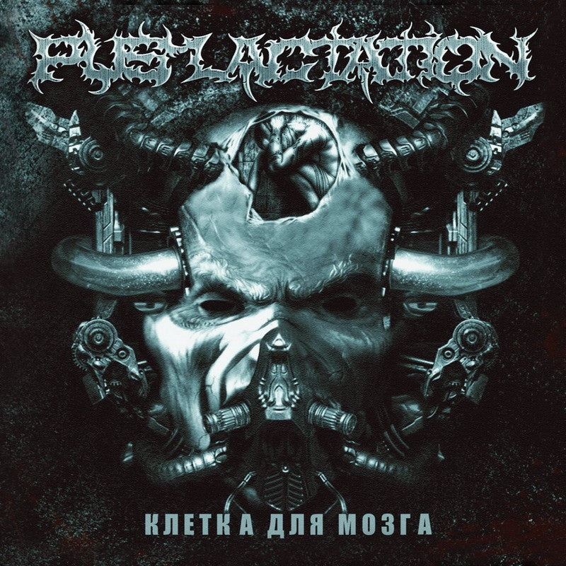 Pus Lactation- A Cage For The Brain CD on More H*te Prod.