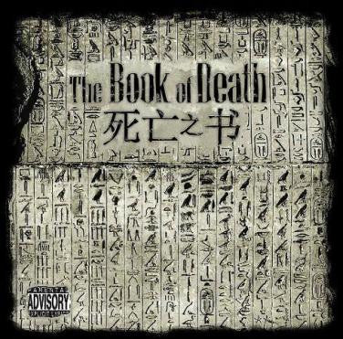 The Book Of Death- ?? MCD on BVT Rec.
