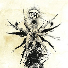Denouncement Pyre- Black Sun Unbound CD on Hells Headbangers