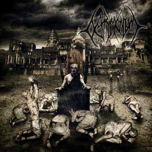 Detrimentum- Inhuman Disgrace CD on Deepsend Records