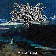 SEPLOPHILE- Mesonoxian CD on Sevared Records