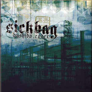 Sickbag- Bushido Codex CD on Deformeathing Prod.