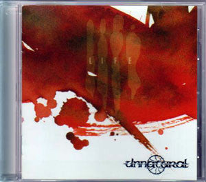 Unnatural- Life Discography CD on Burning Dogma Rec.