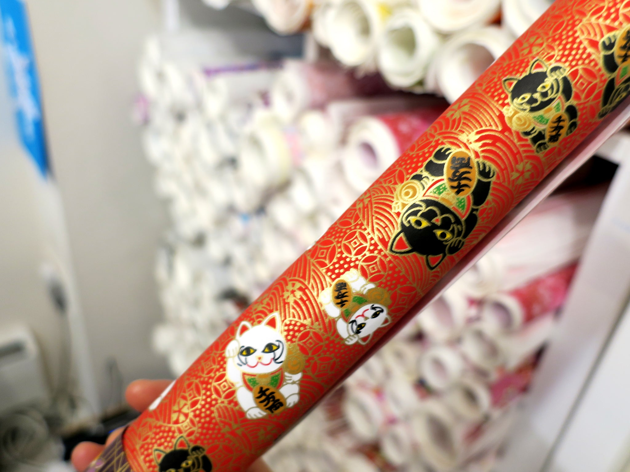 Yuzen Washi Origami Wrapping Paper in London