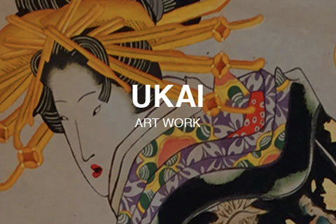 Artwork for Ukai Japanese Restaurant