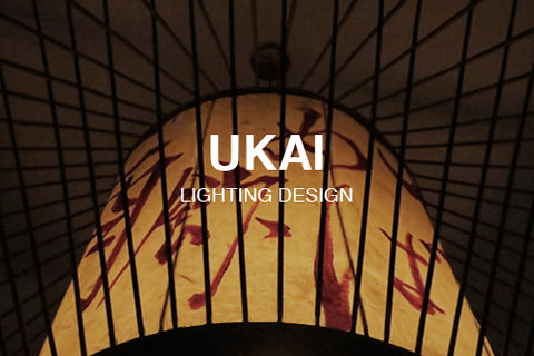 Lighting Design for Ukai Japanese Restaurant