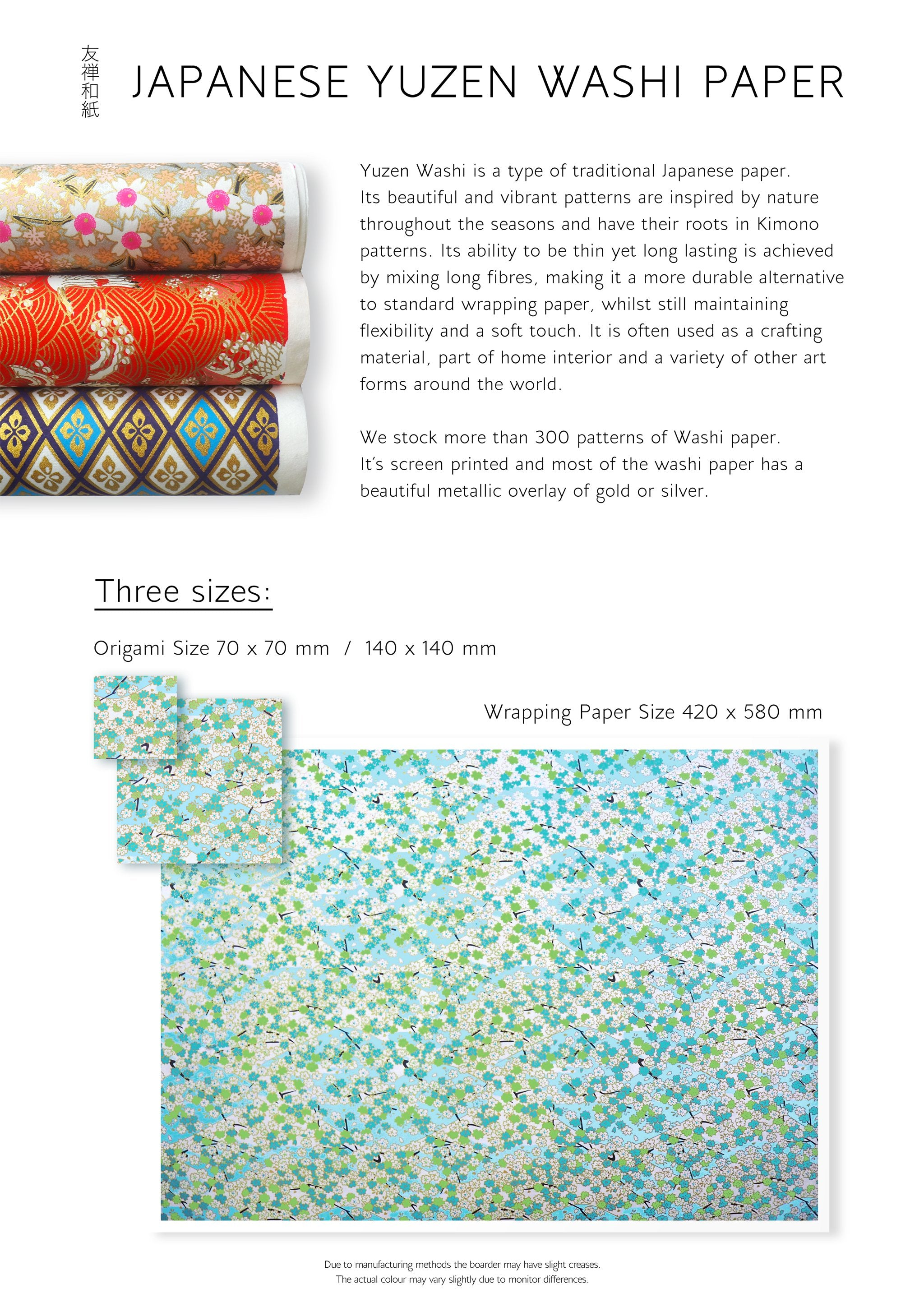 Japanese Washi Paper Catalogue