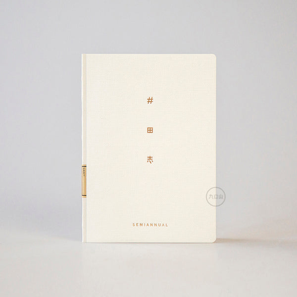 SEMIANNUAL Notebook - White