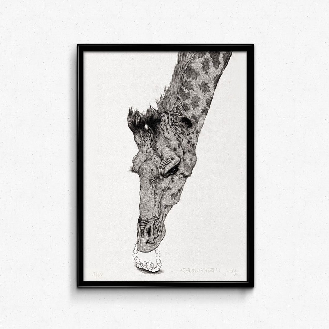 Animal Giraffe and Pearls Detailed Drawing Print