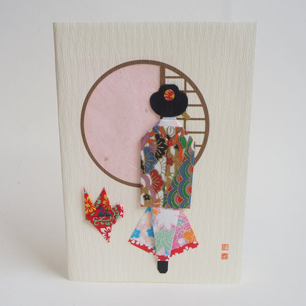 Handmade Origami Doll with Crane Greeting Card