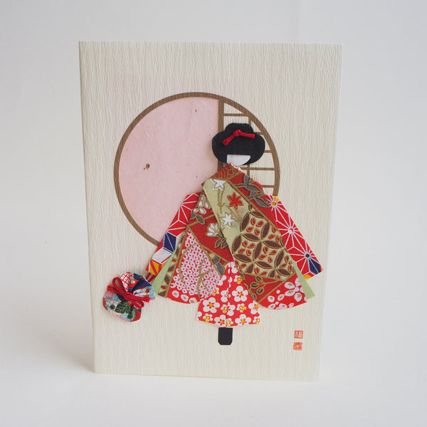 Handmade Origami Doll with Bag Greeting Card