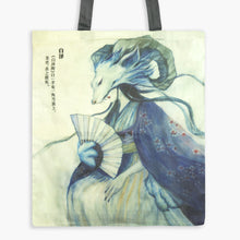 Chinese folklore Art Tote Bag