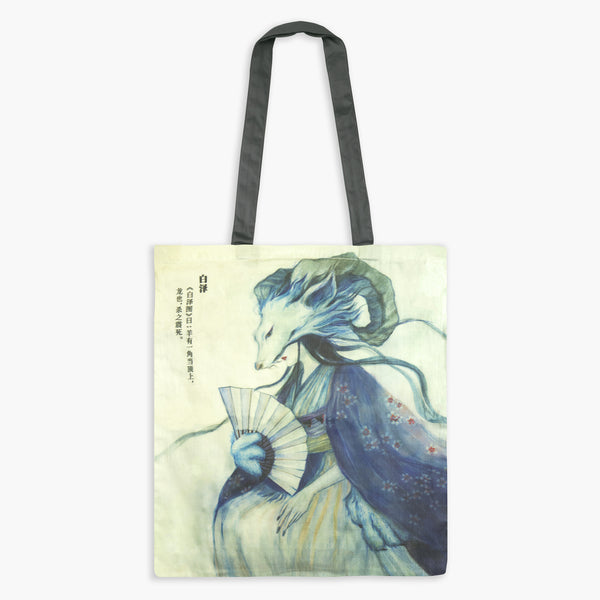 CLEARANCE - Guardian Spirits Cotton Tote Bag with Zipper Pocket - Bai Ze - Tote Bags - Lavender Home London