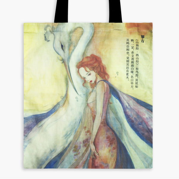 CLEARANCE - Guardian Spirits Cotton Tote Bag with Zipper Pocket - Bi Fang - Tote Bags - Lavender Home London