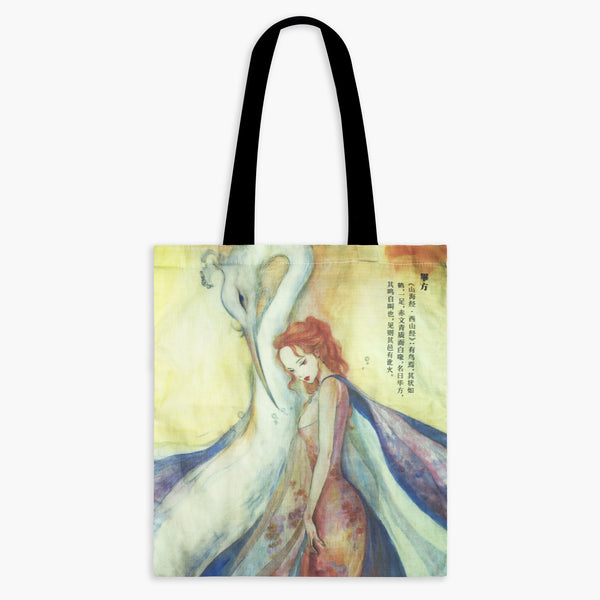 Chinese Folklore Art Tote Bi Fang