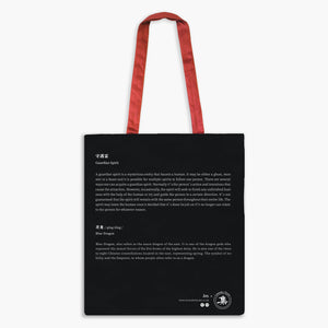 Guardian Spirits Cotton Tote Bag with Zipper Pocket - Blue Dragon