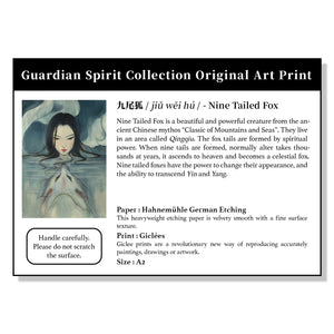 Guardian Spirits Collection Original Art Print - Nine Tailed Fox - Print - Lavender Home London