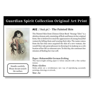 traditional chinese fairy tales poster - The Painted Skin