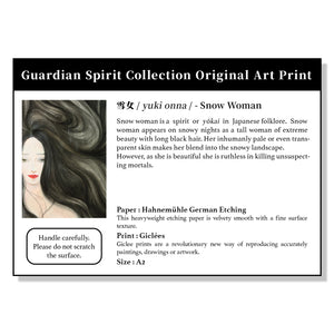 Guardian Spirits Collection Original Art Print - Snow Woman